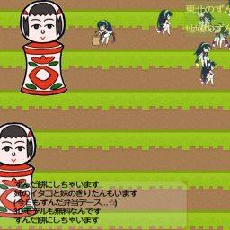 作品 マスコットアプリ文化祭 14 Mascot Character Apps Contest